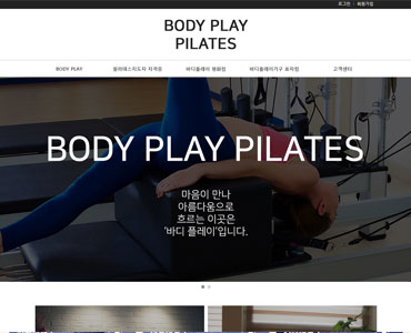 BODY PLAY PILATES